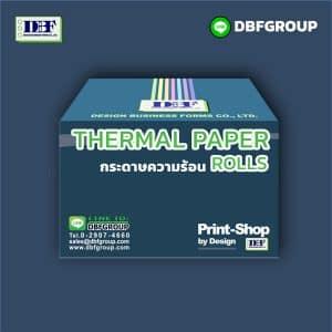 กระดาษความร้อน