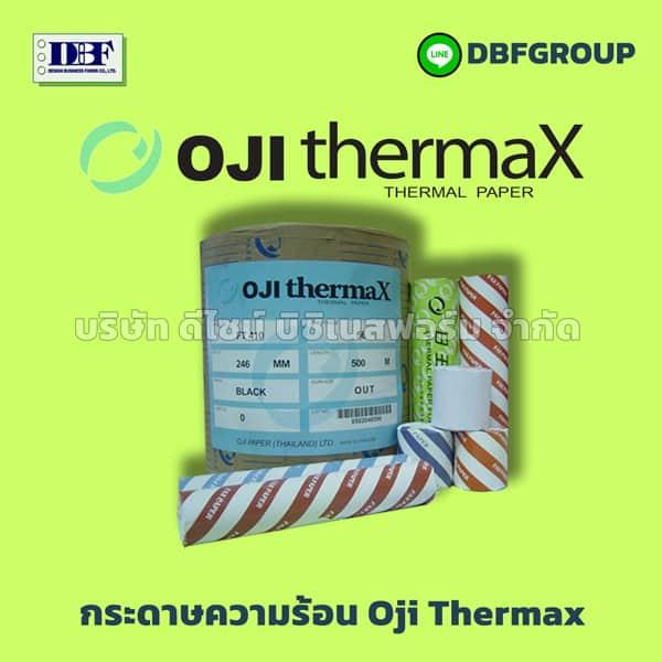 กระดาษความร้อน โอจิ เทอร์แม็กซ Oji Thermax